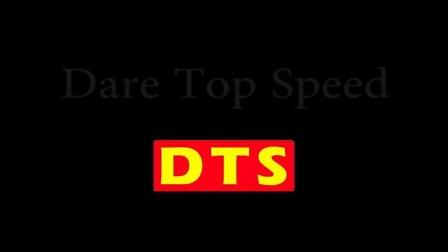 DTS飞机误差积分测试