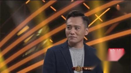 我在完整版:华晨宇再秀魔力高音 喜剧演员潘粤