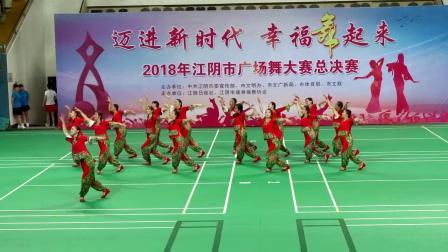 广场舞大赛总决赛:祝塘芳草地舞蹈队《东方红》