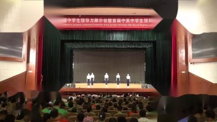 一轮集中展示-大会堂-甘肃省金昌市金川总校第二中学-还盲人一条畅通的盲道1