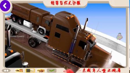 儿童学习颜色与汽车载体卡车玩具彩色水滑块为儿童车辆