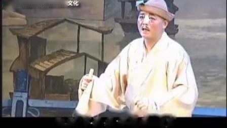湖南花鼓戏(三子贵)主演谢超老师