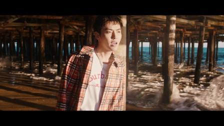 吴亦凡新专辑第二支中文单曲《Hold Me Down》(中文版)MV