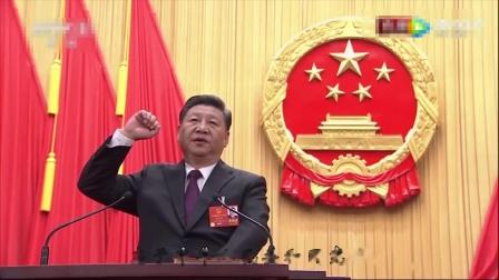 """农发行山东省分行""""我与宪法""""优秀微视频"""