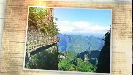 传说中的仙境——湖北恩施  风景如画美不胜收