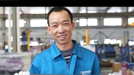 德马工业企业介绍