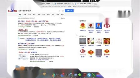 17汽车网-17微站后台操作使用手册_视频功能演示.mp4