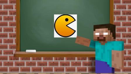 我的世界动画-怪物学院-食豆人挑战-Pigmus