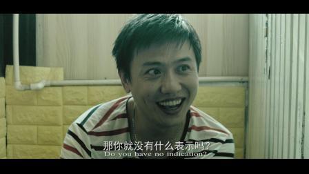 喜剧微电影:男子七夕节被撩