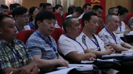 重庆市中医知识(专长)技能培训班