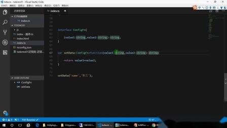 2018年TypeScript教程-014-TypeScript的泛型接口 泛型类接口