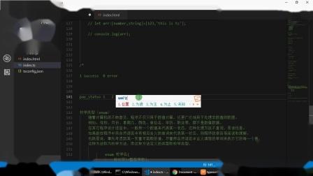 2018年Typescript教程-002- Typescrip中的数据类型