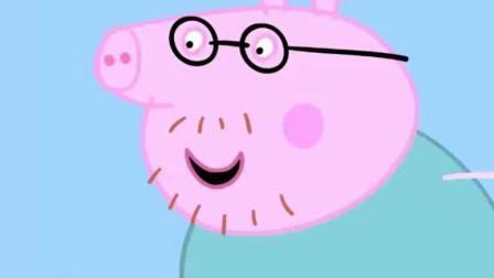 小猪佩奇玩具 粉红猪小妹玩奇趣蛋 过家家 彩泥制作冰淇淋雪糕玩具汽车14