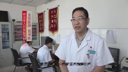 新安县人民医院2018年第一届医师节微视频