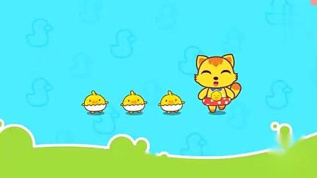 启蒙歌曲猫小帅儿歌《母鸭带小鸭》