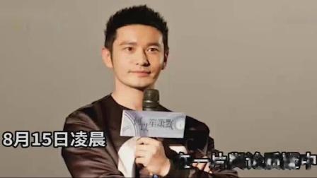 黄晓明昨日凌晨微博再发致歉声明,态度发生了明显的变化!