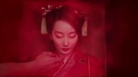 我在盗墓迷情之千年王妃截了一段小视频