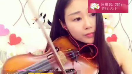 棉花熙小提琴演奏维瓦尔第《四季·冬》