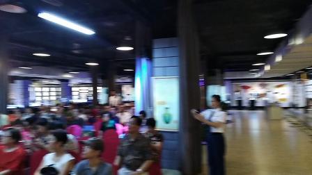 索航发展研讨会10