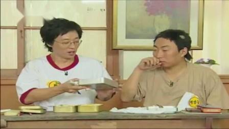 韩国综艺之妈妈做的饭,嘉宾说他妈妈不会做饭