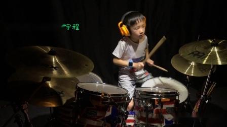 卡尔艺术培训中心 7岁小鼓手 杨宇程爵士鼓演奏(直到世界尽头)