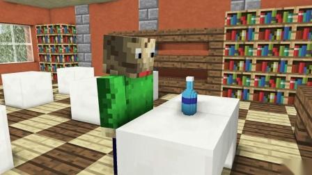 我的世界动画-巴迪对Herobrine的翻水瓶挑战-MINEX
