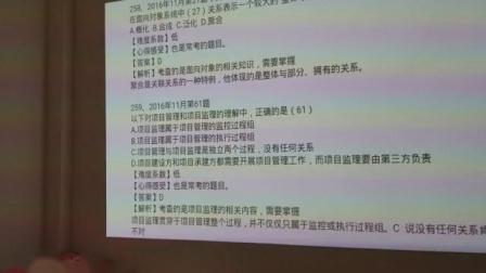 信息系统项目管理师信息化真题2
