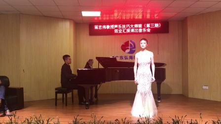《江城子》演唱:秦嘉欢 伴奏:刘俊
