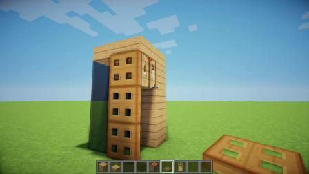 最小的木制与最小的现代住宅(如何建造教程)