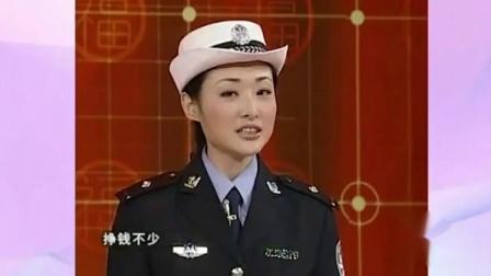 """冯巩小品《马路情歌》! 以后交警问你为啥超车? 就说前车""""挂倒挡""""!"""