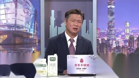 美报告声称中国大陆与台湾军力明显失衡 海峡新干线 20180818 高清