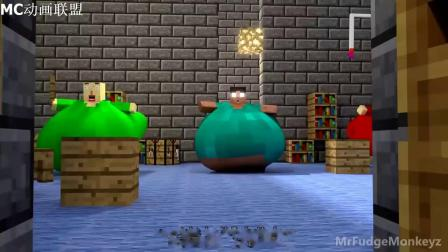 我的世界动画-胖Herobrine之舞-MrFudgeMonkeyz