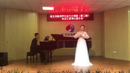 《千古绝唱》演唱:王虹羚  伴奏:刘俊