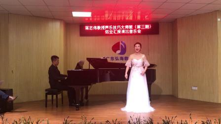 《断桥遗梦》演唱:王虹羚  伴奏:刘俊
