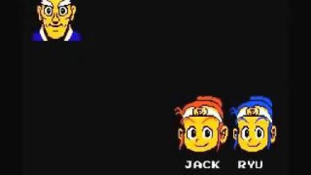 超级中国拳2 [NES] Little ninja brothers [Sting and Alexasha]