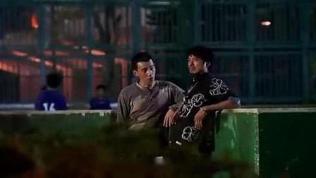 我在[高清晰][中文字幕][未删减版]再见古惑仔DVD国语中字截了一段小视频