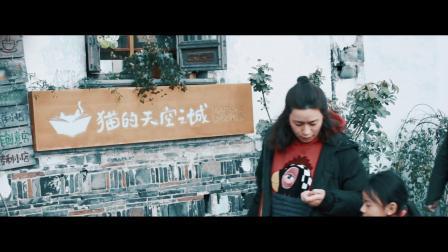 平江魅2 苏州平江路 plus影像出品
