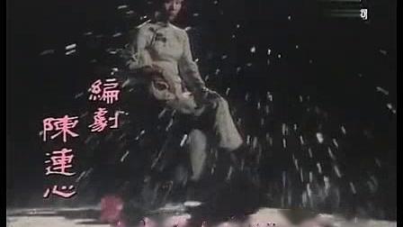 我在80版 京华春梦 06(粤语)截了一段小视频