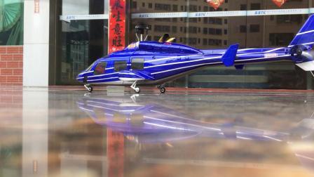 DTS 300BL 蓝色飞狼武装遥控直升机