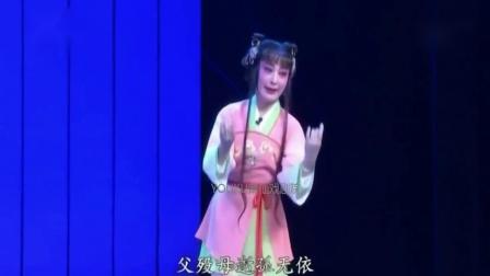 304莆仙戏《海神妈祖》莆仙戏剧院
