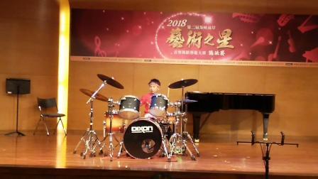 《黄河的吼声》演奏――马永泽