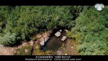 苏达尔矿泉水