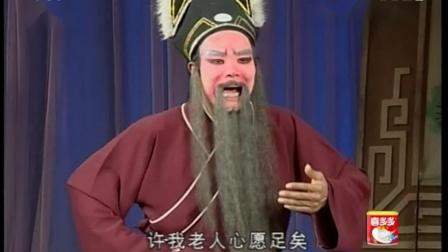 莆仙戏【劝弟休妻】 建设剧团