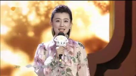 秦之声(20180819)