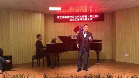 《被阻止的爱》《归来的星光》演唱:张文豪 伴奏:刘俊