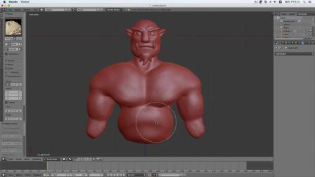 blenderCN-魔兽萨尔Blender3D雕刻教程05-深圳阿超