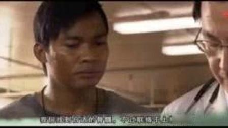 我在杀破狼2_电影_高清全集 吴京任达华古天乐张晋巨星动作片 国语截取了一段小视频