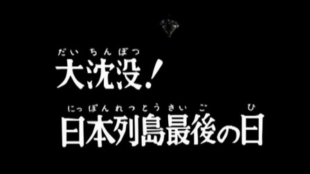 【奥特曼格斗进化3 全S任务 娱乐解说 小然】第六期 雷欧篇