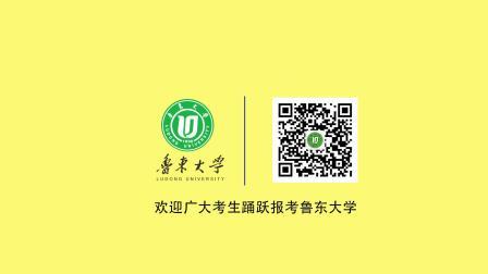 【影腾文化作品】鲁东大学2018招生动画宣传片
