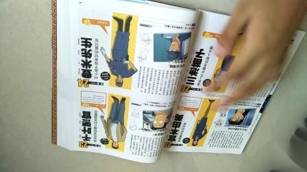 名侦探柯南20周年人物设定集   人物介绍 分镜稿 原画  青山刚昌1~84卷漫画    (前篇)